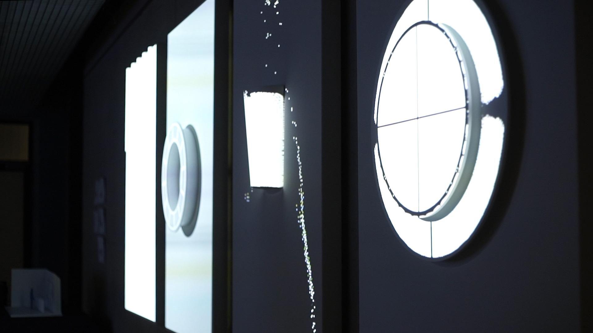 Flux - Digitale Brunnen